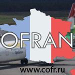 РФ и Таджикистан урегулировали конфликт вокруг авиасообщения между странами